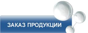 button_zayavka21
